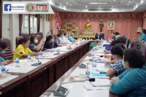 5 ส.ค.63 ประชุมคณะกรรมการบริหารศูนย์พัฒนาเด็กเล็กในสังกัดเทศบาลนครฯ