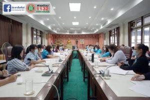 7 ส.ค.63 ประชุมการควบคุมภายในของเทศบาลนครฯ