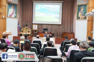 9 ก.ย.63 ประชุมโครงการรถไฟฟ้าความเร็วสูง