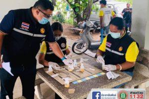 14 ก.ย.63 กิจกรรมรงค์ป้องกันยาเสพติดในสำนักงาน