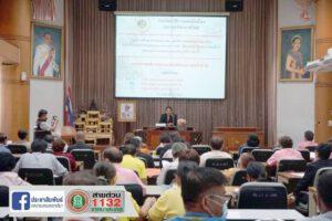 17 ก.ย.63 โครงการศึกษาความเหมาะสมระบบป้องกันน้ำท่วมและระบายน้ำหลัก