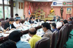 16 ต.ค.63 ประชุมคณะกรรมการพัฒนาเทศบาลฯ