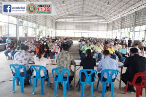 21 ต.ค.63 ประชุมประชาคมชุมชนเขต 3