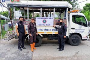 21 ต.ค.63 เทศบาลนครฯจัดรถบริการรับ-ส่งประชาชน