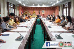 29 ต.ค.63 ประชุมผู้ประสานงานฝ่ายข่าวเทศบาล