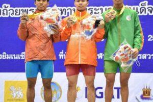 16 พ.ย.63 รับรางวัลแข่งขันยกน้ำหนักเยาวชนชิงชนะเลิศแห่งประเทศไทย