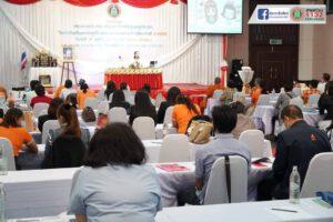 2 เม.ย.64 ประชุมคณะกรรมการ คณะทำงาน  ภาคีเครือ และผู้เกี่ยวข้องในการป้องกันและควบคุมโรคติดต่อ