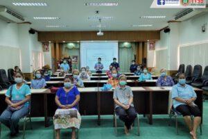 28 เม.ย.64 ประชุมคณะทำงานโครงการคุ้มครองผู้บริโภคด้านผลิตภัณฑ์สุขภาพ