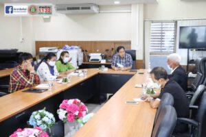 11 พ.ค.64 หารือแนวทางการจัดการด้านการศึกษา
