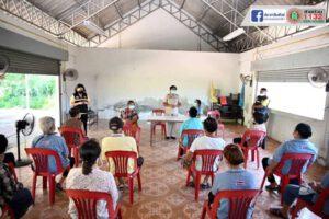 31 พ.ค.64 ประชาคมการปรับสภาพแวดล้อมที่อยู่อาศัยคนพิการ