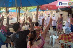4 มิ.ย.64 ประชาคมคัดเลือกอาสาสมัครสาธารณสุขใหม่
