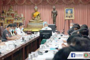 17 มิ.ย.64 ประชุมมอบหมายอำนาจหน้าที่ของนายกเทศมนตรีนครนครราชสีมา