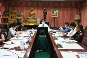 23 มิ.ย.64 มอบนโยบายการปฏิบัติราชการสำนักปลัดเทศบาล