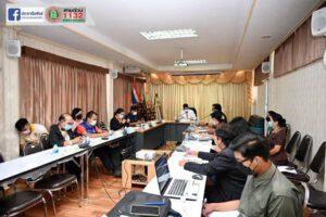 18 มิ.ย.64 ประชุมคณะกรรมการช่วยเหลือประชาชนของเทศบาลนครฯ