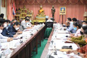 23 มิ.ย.64 ประชุมคณะผู้บริหารและหัวหน้าส่วนราชการ