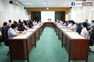 24 มิ.ย.64 ประชุมมอบนโยบายการดำเนินงาน