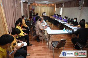 23 ก.ค.64 ประชุมคณะกรรมการพัฒนาสตรีเทศบาลนครนครราชสีมา ครั้งที่ 2/2564