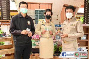 23 ก.ค.64 สวนปันสุข Pun Sook Organic Farm