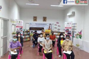 29 ก.ค.64 เปิดโครงการอบรมเชิงปฎิบัติการพัฒนาศักยภาพครูเครือข่ายศูนย์พัฒนาเด็กเล็กในสังกัดเทศบาลนคร