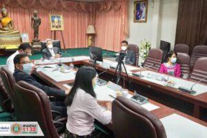 3 ส.ค.64 ประชุมคณะกรรมาธิการวิสามัญพิจารณาศึกษาร่างพระราชบัญญัติงบประมาณรายจ่าย
