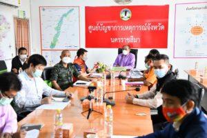 2 ก.ย.64 ป้องกันและแก้ไขปัญหาน้ำท่วมในชุมชน
