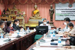 18 ต.ค.64 ประชุมเตรียมความพร้อมรับมือน้ำท่วมในเขตเทศบาลฯ